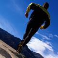 Για ασφαλές τρέξιμο (jogging)