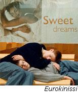 Το γονίδιο του ύπνου