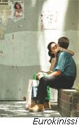 Η μόλυνση καθυστερεί τη σεξουαλική ωρίμανση των εφήβων
