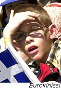 Γονίδια - Περιβάλλον αυξάνουν την μυωπία στα παιδιά