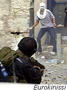 Γέφυρα καρδιάς Παλαιστίνιου σε Ισραηλινό