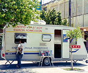 Εκστρατεία ενημέρωσης του Κέντρου Ελέγχου Ειδικών Λοιμώξεων