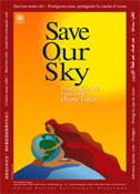 Παγκόσμια Ημέρα για την προστασία του Οζοντος