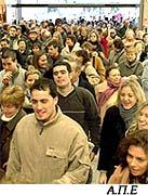 Παγκόσμια Ημέρα του Καταναλωτή 2002