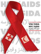 Παγκόσμια Ημέρα του Ερυθρού Σταυρού