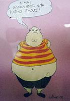 Η φυσιολογία της παχυσαρκίας