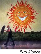 Hλιολατρεία και τεχνητός ήλιος