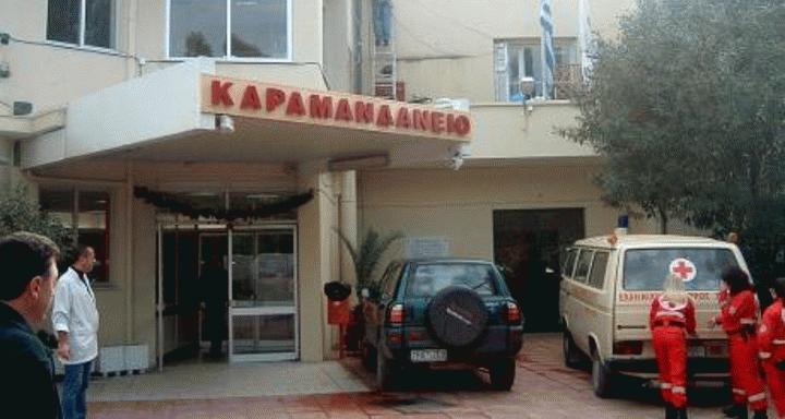 Πάτρα: λουκέτο(;) σε Καραμανδάνειο, Θώρακος και Νοσοκομείο Καλαβρύτων