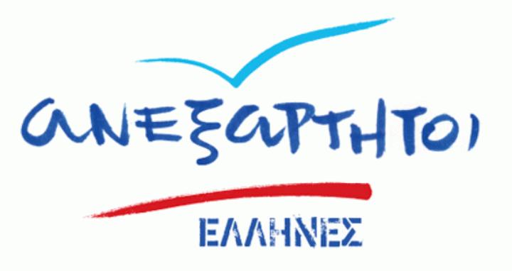 Οι Ανεξάρτητοι Έλληνες για την αύξηση της συμμετοχής στα φάρμακα