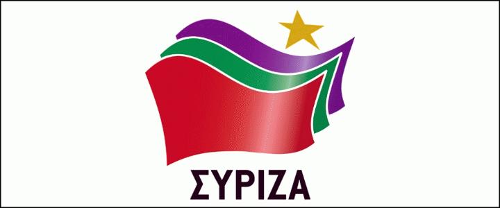 Ο ΣΥΡΙΖΑ για την αύξηση της συμμετοχής των ασθενών στα φάρμακα