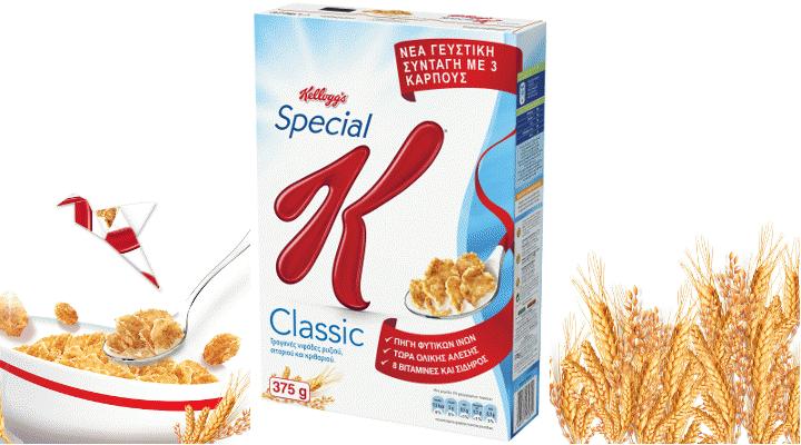 Η νέα γευστική συνταγή των Kellogg's Special K