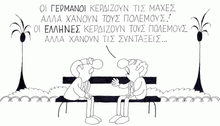 You are currently viewing Καλημέρα από τον ΚΥΡ στο διαδίκτυο!