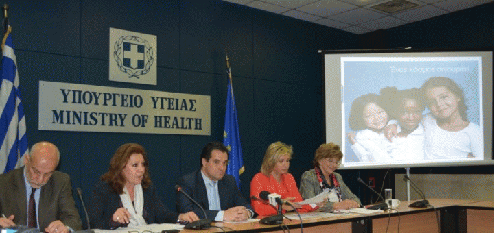 Απολύσεις στον ΕΟΠΥΥ, ασφαλιστικές στα Νοσοκομεία