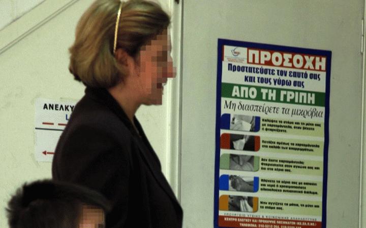Με καθυστέρηση ήρθε φέτος η γρίπη στην Ελλάδα
