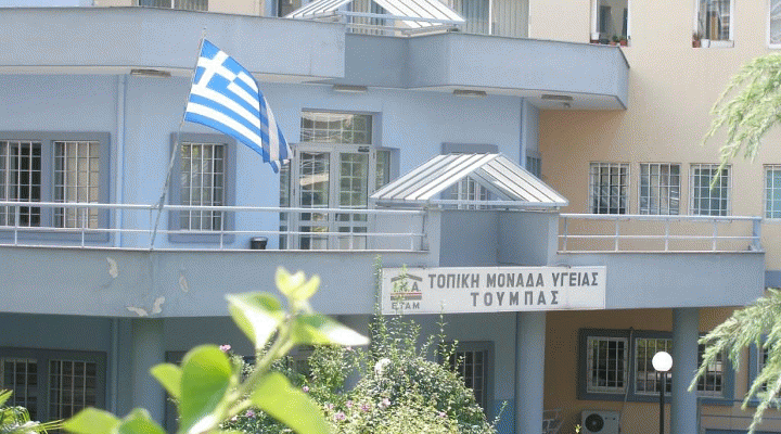 Νέα παράταση της απεργίας μέχρι 17 Ιανουαρίου αποφάσισαν οι γιατροί του ΕΟΠΥΥ