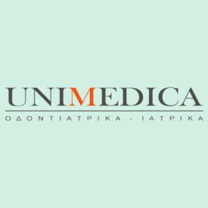 Συντακτική Ομάδα της Unimedica